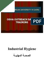 Industrial Hygiene Arabic SHORT