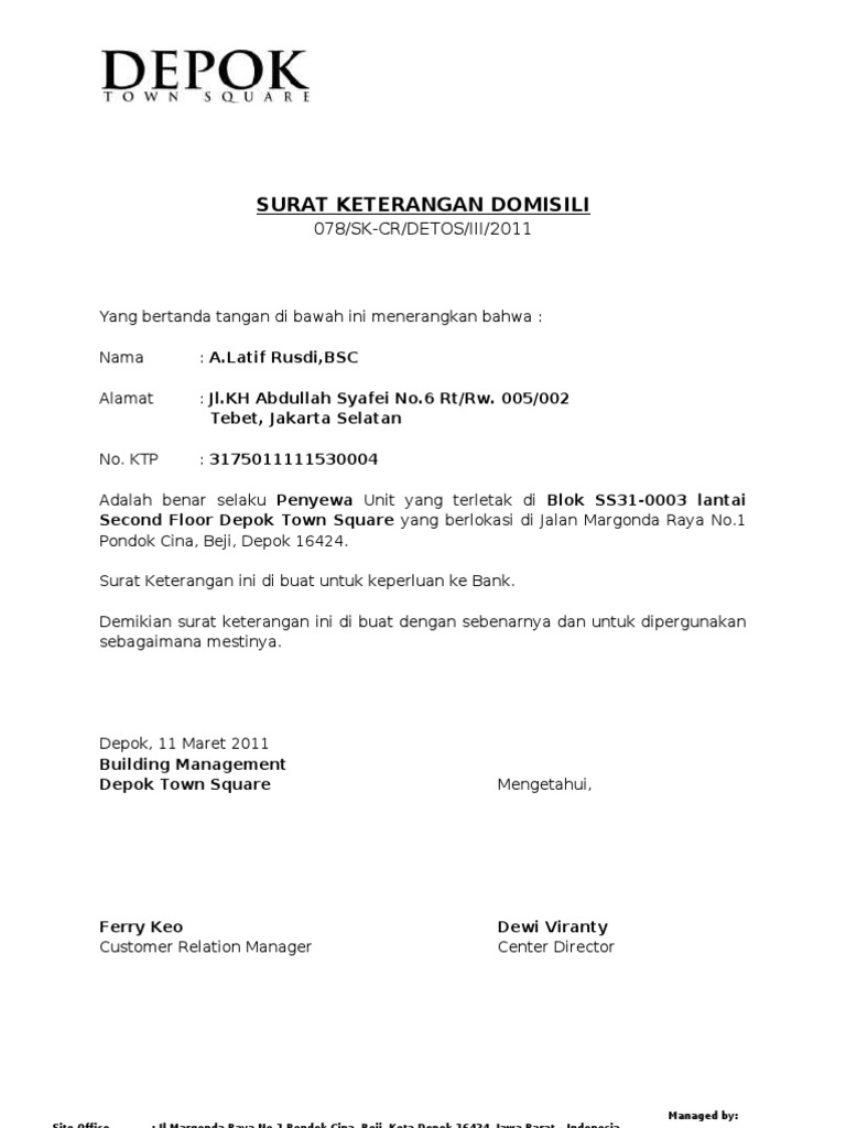 Download Surat Domisili Rt