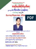 268. Polaris Burmese Library - Singapore - Collection - Volume 268