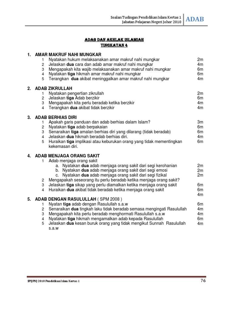 Soalan Adab T4 T5 2010