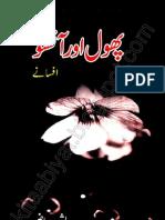 Phool Aur Aansoo by Bashir Riaz 4sc
