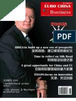 Euro China Arab business - Issue 16