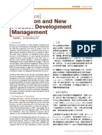 Product innovation development pdf and new management