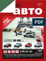 Aviso-auto (DN) - 27 /171/