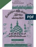 Alahazrat Per 150 Aiterazat Aur Unkay Jawabat