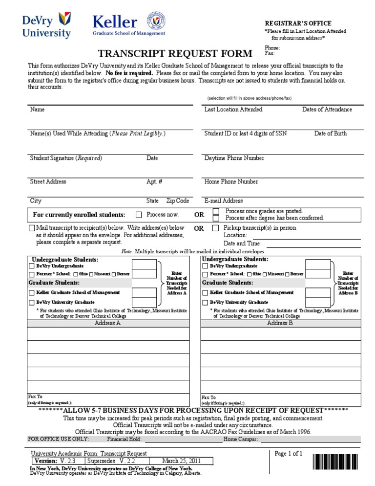 DeVry Keller Transcript Request Form | Address (Geography) | Academia