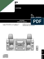 CD80W_OM_GB