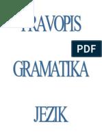 Hrvatski Pravopis i Gramatika
