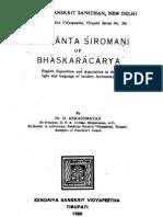 Siddhānta-Śiromaṇi-Gaṇitādhyāya