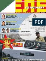 rus TELE-satellite 1101