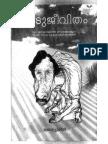 Novel Adujeevitham