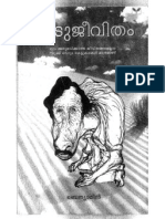 Novel Adujeevitham