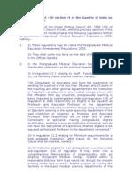 PG Regulations Amendments