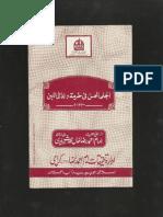 Al Jali Alhasan Fi Hurmatul