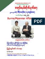 274. Polaris Burmese Library - Singapore - Collection - Volume 274