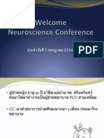 Neuroscience Conference 540707