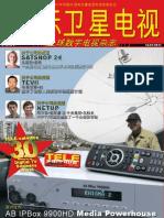 man TELE-satellite 1101