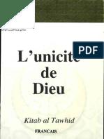 Kitab Tawhid Sheikh Al Islam