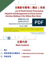 Regional Meeting on Hydro-informatics and Developing Knowledge Hub Networks - Presentation YRCC Flood Control