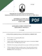 PMR Percubaan 2008 Melaka KH Teknikal