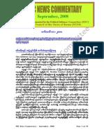 PDC News Commentary ~ September 2008 Burmese