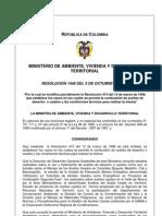 Resolución 1446 de 2005