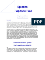 Epistles of St Paul