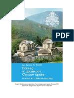 Pogled u Proslost Srpske Crkve Dr Dusan Lj Kasic