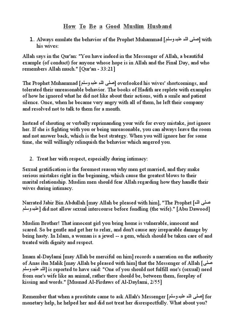 How to Be a Good Muslim Husband   Wife   Women In Islam