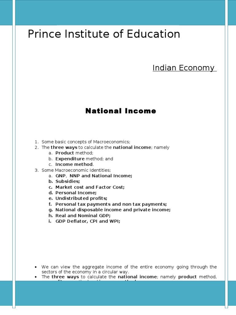 private income and personal income