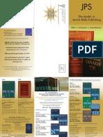 Bible Brochure 2011