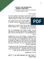 NT en Yiddish