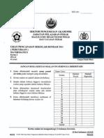 Percubaan UPSR 2011 - Matematik Kertas 2