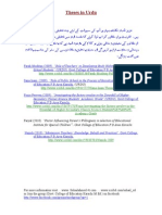 M.Ed_ Ph.D Theses/ Dissertations in Urdu