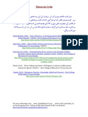 pakistan research repository phd thesis history
