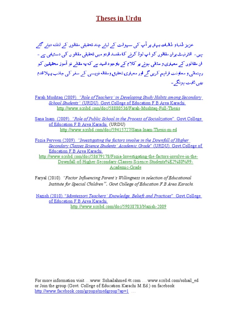 Thesis meaning in urdu ielts essay topics on environment