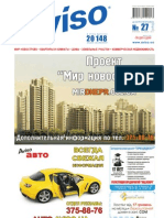 Aviso (DN) - Part 1 - 27 /496/