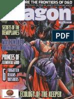 Dragon Magazine 353