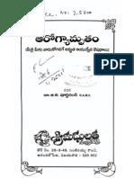 Arogyamrutamu Telugu Ayurvedic Book