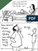 Silly Telugu Jokes