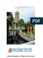 About Mahapanya Vidayalai University