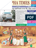 Alpha Times T Nagar Edition July 17, 2011