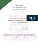 Sanskrit Sloka With Meaning