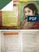 Tamil Magazine 34