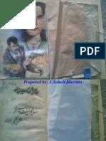 002 - Saabolate Aagar (Imran Series - Mazhar Kaleem)
