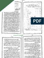 Akhri_ Chattan Part-3