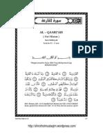 Tafsir Ibnu Katsir Surat Al Qaari'Ah