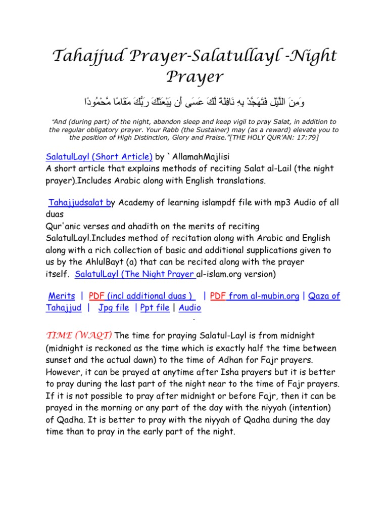 Tahajjud Prayer Salatul layl -Night Prayer | Ahl Al Bayt