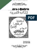 Tazkira Qadiriya