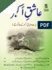 Aashiq-e-Akbar